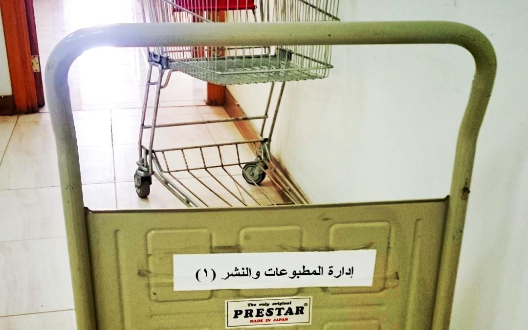 فخ الحريات في قانون تنظيم الإعلام الإلكتروني الكويتي