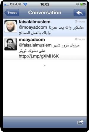 fm-reply