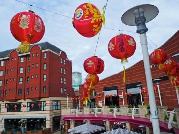 china town birmingham arcadian